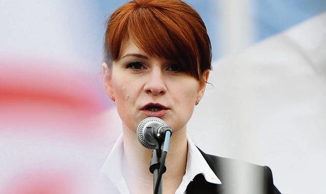 Mariia Butina: Woman arrested in DC for working on behalf of Russia