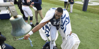 Senior captain Shaka Toney got to ring the victory bell at Beaver Stadium last week, and the Nittany Lions will be looking to do it one last time this year when they host Illinois Saturday.                                  Barry Reeger | AP photo